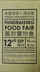 Food Fair Sept 12th